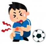 怪我は予防が大切